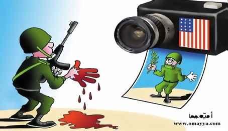 Risultati immagini per siria bugie americane